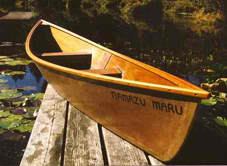 Free Pirogue Boat Plans